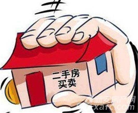 """房子总价80万,网签价110万?买二手房小心这五个""""雷区""""!"""