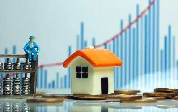 为什么房价突然就涨不动了?内行人告诉你背后的原因