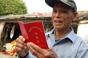 关注!徐州市城乡低保并轨 统一提高为每月610元/人!