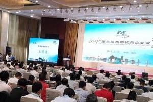 """2019年底江苏13市将集体迈入""""高铁动车时代"""""""