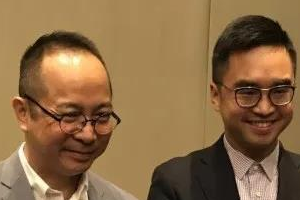 重磅!香港首家房企宣布无偿捐地