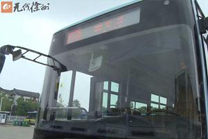 上下车都刷码!徐州7条城镇公交线路开通扫码支付