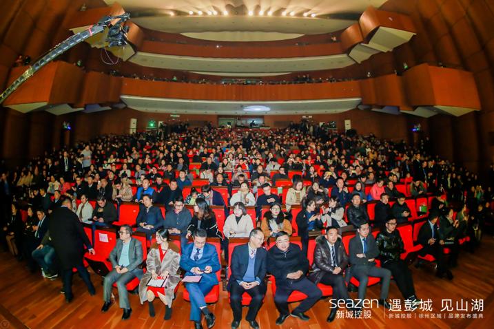 遇彭城丨新城控股徐州区域品牌发布盛典圆满落幕