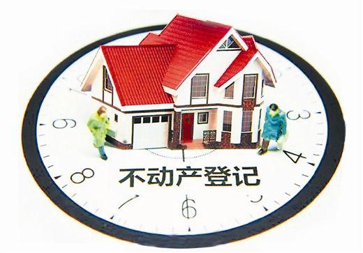 提醒:徐州市不动产登记中心延长假期至2月2日!