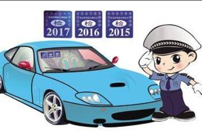 【防疫百事通】疫情防控期间,车辆审核、换证怎么办?
