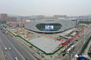 总投资18亿,徐州这个商业旗舰综合体10月1日开业!