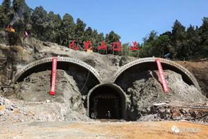 九里山隧道又有新进展!隧道开始主体施工