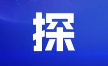 徐州2020年度城建重点工程,计划总投资约2410亿元!还有……