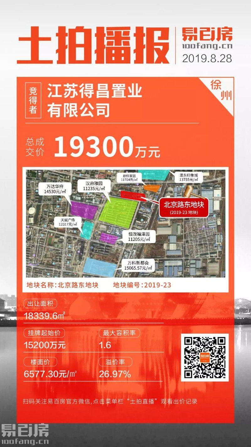 微信图片_20200521112828.jpg
