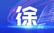 """补仓西区房源,小体量""""萌新""""来袭!"""