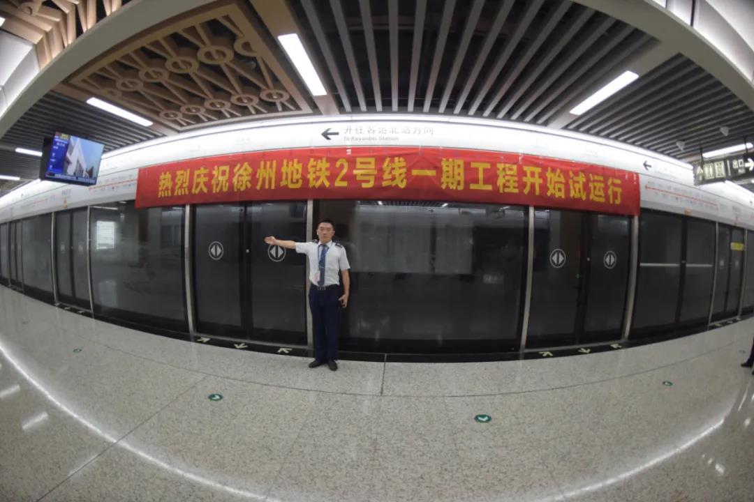 直击现场!刚刚,徐州地铁2号线一期工程试运行