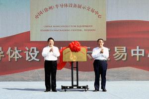 全国第一!全国唯一!在徐州正式揭牌!