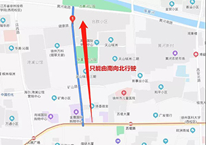 本周五起,徐州市中心一路段限行!违停扣3分!