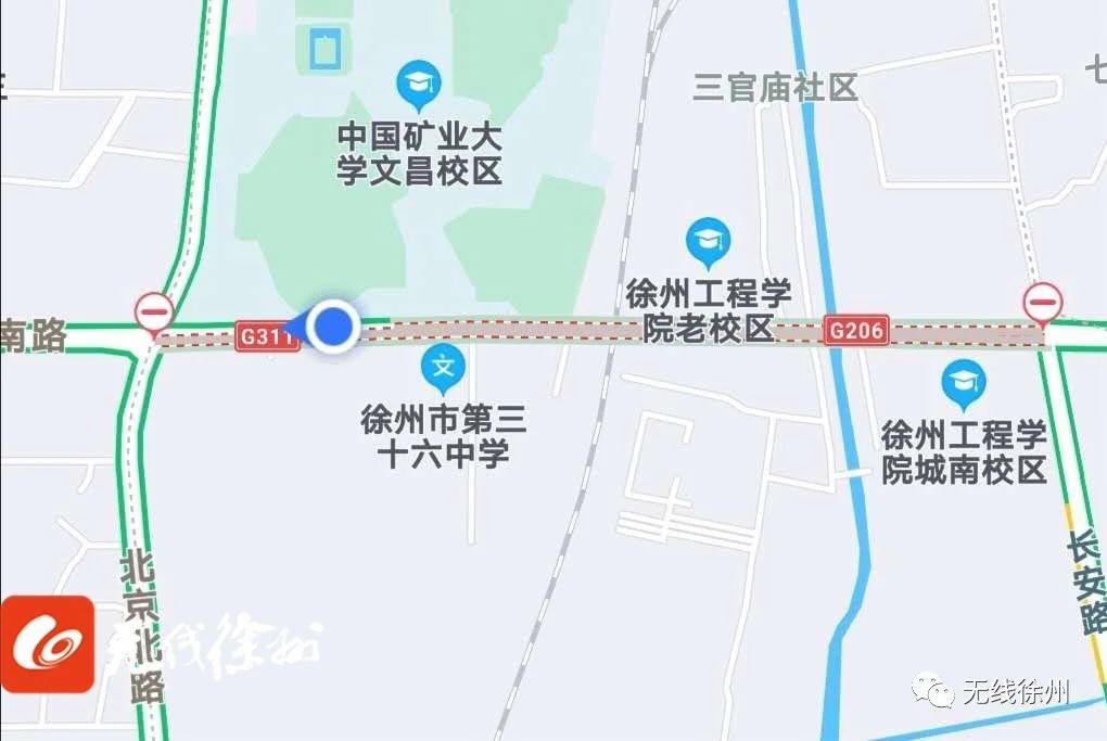 京沪铁路桥拆除