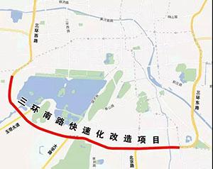 官宣!地铁4、5、S4号线今年开工,徐州三环路即将迎来闭合!