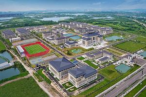 潘安湖片区再开挂!贾汪高新区晋升为省级开发区!
