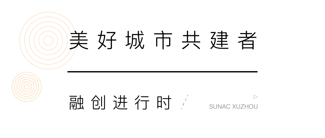 融创苏北 壹周快讯VOL.2