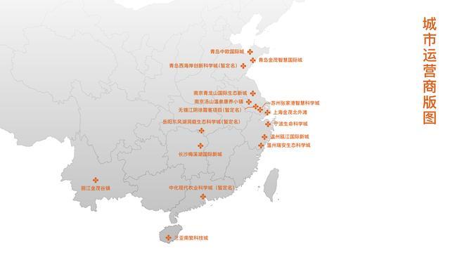 《前八月回款过千亿 中国金茂穿越行业周期的业绩成色》